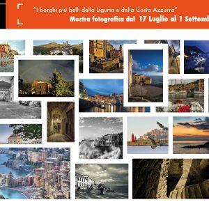 Mostra Fotografica dal 17 Luglio al 1 Settembre