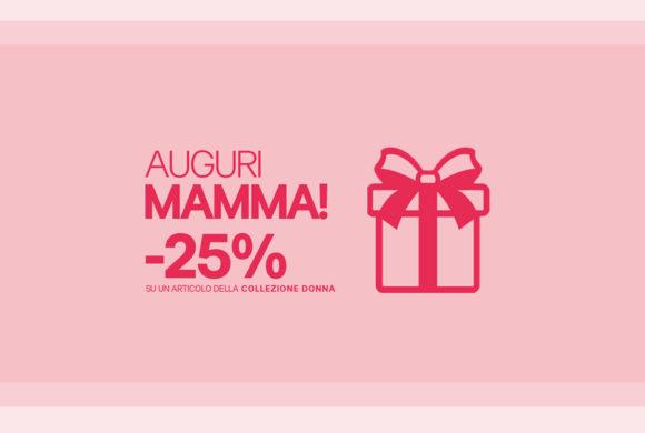 Festa della mamma da H&M