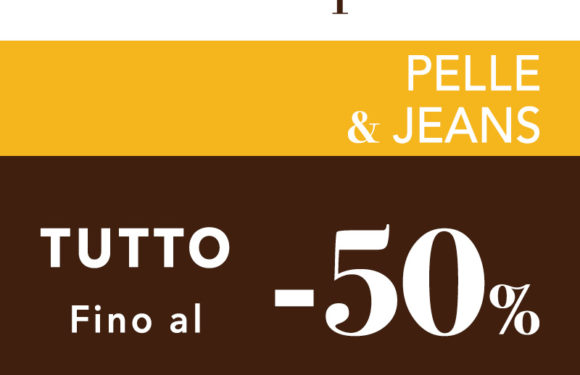 CONBIPEL: -50% su pelle & jeans