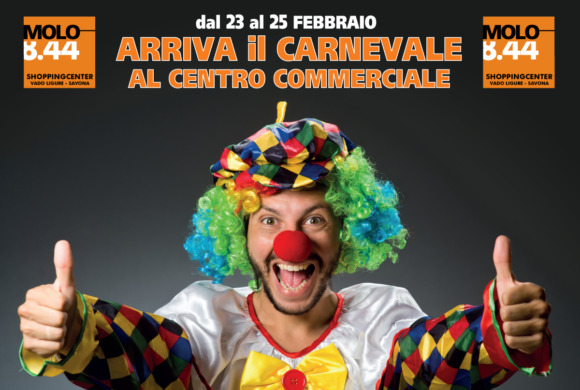 Carnevale al Centro Commerciale